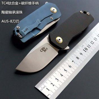 Нож CH 3505 Poket