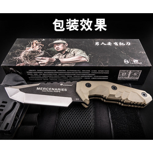 Нож HX Outdoors D-165 Mercenaries Tactical D2
