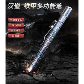 Тактическая ручка HX Outdoors ZSB-08