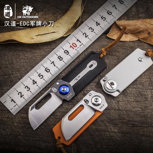 Нож HX Outdoors D008 Dogtag