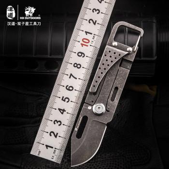 Нож HX Outdoors D018 Snap Hook