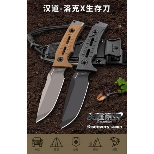 Нож HX Outdoors TD-13 D2