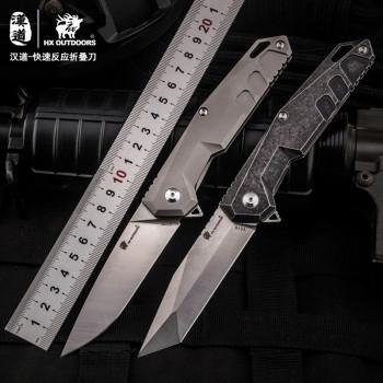 Нож HX Outdoors ZD003 VG-10