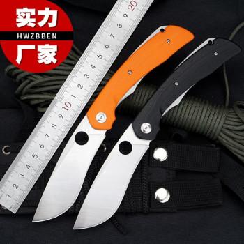 Нож Spyderco C239 Subvert