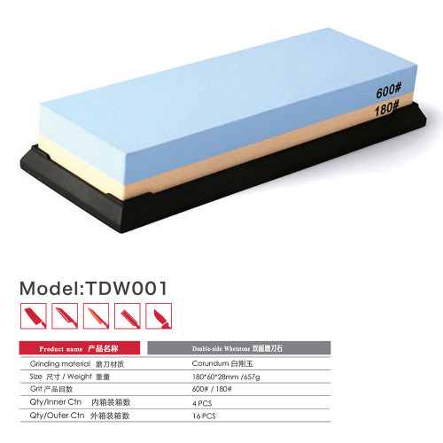 Водный камень Taidea TDW001 grit 180/600