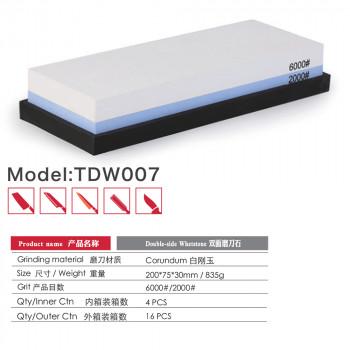 Водный камень Taidea TDW007 grit 2000/6000