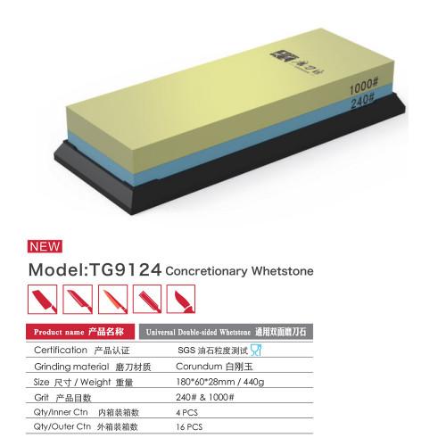Водный камень Taidea TG9124 grit 240/1000