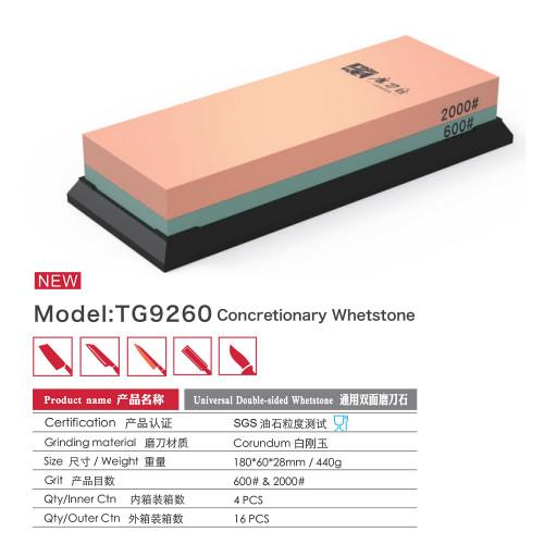 Водный камень Taidea TG9260 grit 600/2000