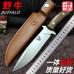 Нож Bison Beal 440С