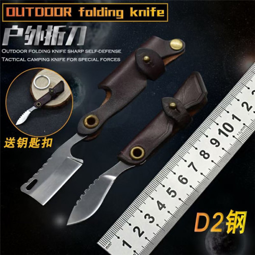Нож-брелок бритва Razor